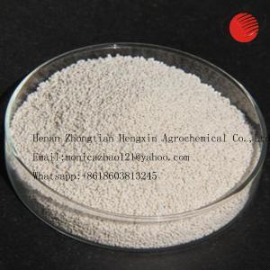 China Herbicide/Tribenuron-Methyl (95%TC, 10%WP, 75%WP, 60%WG, 75%WG, 20%SP) on sale