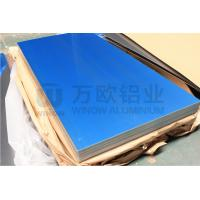 China Easy Installation Aluminium Sheet Plate 0.2-6.0mm Thickness BV Certificated on sale