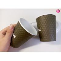 8oz Diamond Shaped Ripple Wall Paper Cup Food Grade Printed Manufactures