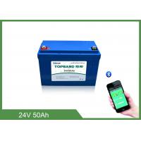 Smart AGV Bluetooth Lithium Battery TB-BL2450F Lifepo4 Cell 24V 50Ah For Ios / Android Manufactures