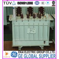 oil immersed toroidal electrical distribution transformer Manufactures