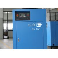 Buy cheap Permanent Magnetic Motor Direct Driven Air Compressor 20hp , Mini Screw from wholesalers