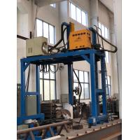 Buy cheap Super Pipe Making Machine Electric Transmission Pole Automatic Gantry Welding from wholesalers