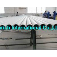 Quality ASTM B167 Stainless Steel Inconel Tube , Inconel 600 Pipe / Inconel 601 Tube for sale