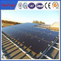 solar panel mounting rails china supplier/ top quality aluminum mounting rail Manufactures