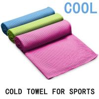 Buy cheap customized pva sport ice cool towel from wholesalers