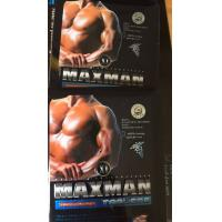 China Maxman Xi Sex  Pirge Penis Lls Male Growth Pills , Stamina Male Enhancement Pills on sale