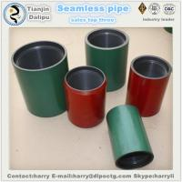 Made In China Jfe Tiger Connection Pipe Fittings tubing and casing Coupling Manufactures