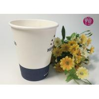 9oz Eco Friendly Paper Cups Takeaway Coffee Cups By Flexo Print / Height 96mm Manufactures