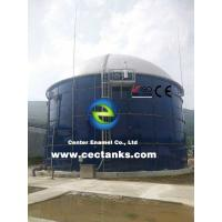 BSCI Waste Water Storage Tanks , Bolted Glass Fused To Steel Wastewater Treatment Tank Manufactures