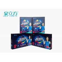 Travel Slice Laundry Detergent Sheets , Laundry Sheets Super Condensed Daily Use Manufactures