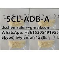Pharmaceutical Raw Material 5CLADBA white and yellow color cannabinoid powder Manufactures