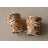 Customized Vending Recycled Paper Cups 7oz for Beverage / coffee Manufactures