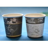 Recyclable Single Wall Insulated Paper Cups Disposable Iced Coffee Cups Manufactures
