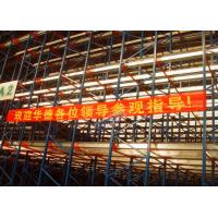 Semi Automated Orange 35-45 M / Min Radio Shuttle Racking For Logistic Distribution Centers Manufactures