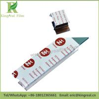 Printable 0.05mm-0.20mm Thickness Anti Damage Protective Film for Aluminium Profiles Manufactures