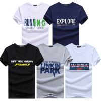 Made in China cotton fabric new print T-shirt Manufactures