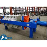 Quality Carbon Separation Automatic Filter Press For Engine Used Base Oil Refinery Filter System for sale