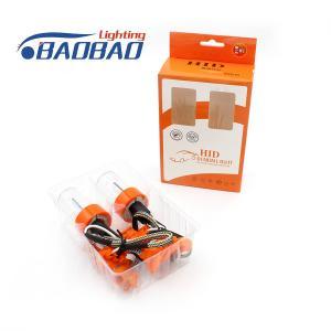 China 7GH Quick start 55W 12V 24V HID xenon bulb 5500k 6000k 8000k on sale