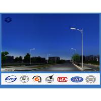 Buy cheap One Arm Conical Hot Dip Galvanized Street LED Light Steel Pole from wholesalers