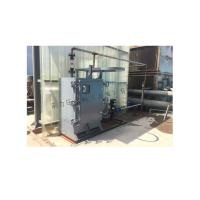China Eco Friendly Industrial Water Treatment Systems One Investment Long Term Benefits on sale