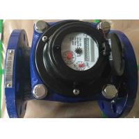 DN100 PN16 Woltman Type Flow Meter Class B For Heat Supply Utility Billing Manufactures