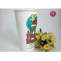 32oz Ice Drink Cold Paper Cups With Lid , Custom Double Walled Paper Cup 1000ml Manufactures