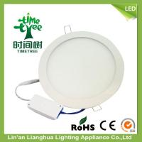 Eco - Friendly 9w Flat Panel LED Ceiling Lights With Epistar SMD3528 85 - 265V Manufactures