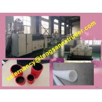 High-speed 50-110mm PE double wall corrugated pipe extruder machine Manufactures
