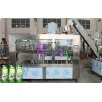 Aloe Pulp Juice Filling Machine Glass Bottle Carbonated Drink Filling Line 3 in 1 Manufactures