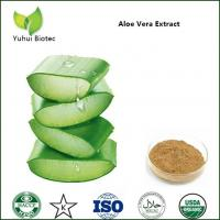 aloe vera leaf extract,aloe leaf extract,skin whitening ingredient,aloin a+b Manufactures