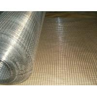Stainless Steel Welded Steel Wire Mesh Rolls 4x4 Wire Fence For Runway Enclosures Manufactures