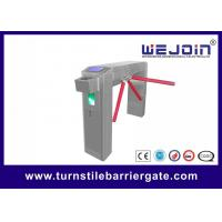 Double Direction Automatic Gate Barrier System , Traffic Barrier Gate 110V / 220V Manufactures
