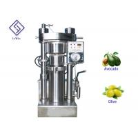 Buy cheap Mini type hydraulic oil press machine cold avocado oil milling machinery from wholesalers