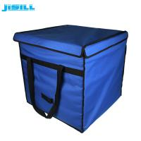 High Performance Oxford Fabric Medical Cool Box For Long Distance Transportation Manufactures