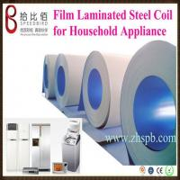 China PVC Film Laminated Steel Coil for House Appliance on sale