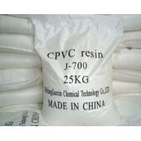 (Chlorinated Polyvinyl Chloride resin) CPVC resin Manufactures