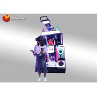 High Income Virtual Reality Music Arcade Game Machine / Interactive Dancing Simulator Manufactures