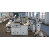 Soft Garden Hose PVC Pipe Extrusion Machine Single Screw Extruder Manufactures