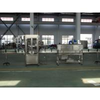 Automatic Customized PLC Control Sticker Labeling Machine 500kg For Beverage Filling Line 150BPM 380V Manufactures
