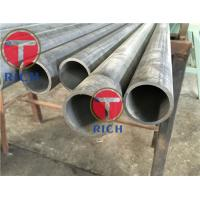 China Din2391 Seamless Precision Steel Tube For Mechanical / Automotive Engineering on sale