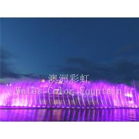 200 Meter Dancing Music Outdoor Water Fountain / Water Show For Ishim River Manufactures
