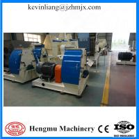 Buy cheap Good condition best sale ring die feed mill for animal with CE approved from wholesalers