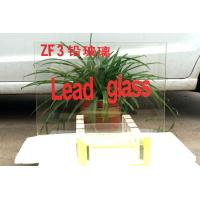 Computer Radiation Protection Screen Medical Protective Screen Manufactures
