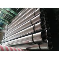China Induction Hardened Hollow Round Bar With High Tensile Strength For Machinery Industry Size 6mm - 250mm on sale