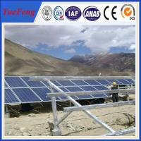 On Grid solar power system 30KW, Ground mounting solar system Manufactures