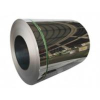 Quality mirror polished stainless steel coil 201 for sale