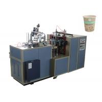 High Power Disposable Paper Cups Making Machine Customized With Alarming System Manufactures