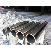 Mirror Polished Stainless Steel 304 Tube 316 Round Steel Pipe Length 6m Manufactures