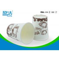 Eco Friendly 8oz Disposable Paper Cups NO Leakage And Stiff 80x56x92mm Manufactures